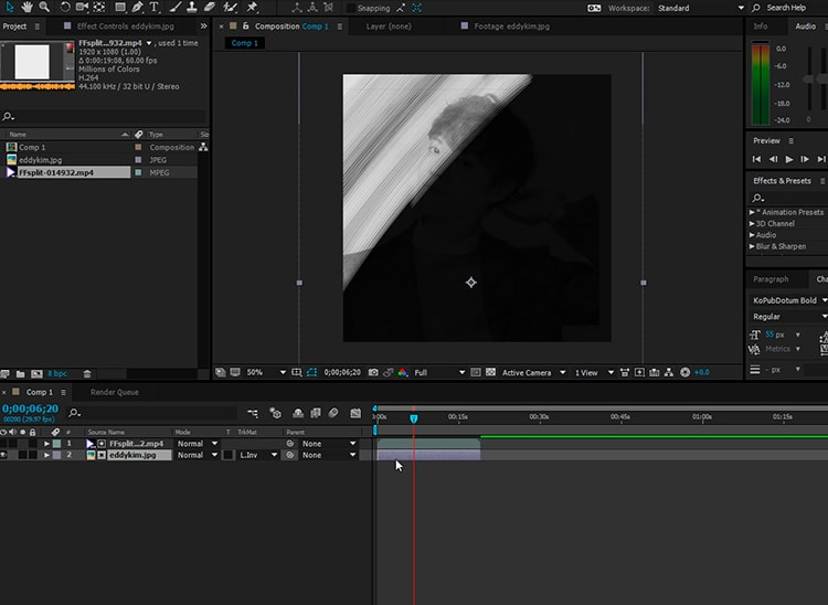 Estudiar After Effects: ¿cómo formarme?