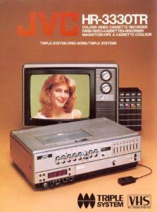 videograbador vhs - videoclub